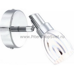 56707-1 COCI Globo Lighting