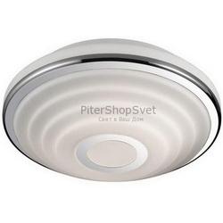 Светильник для ванной комнаты настенный светодиодный